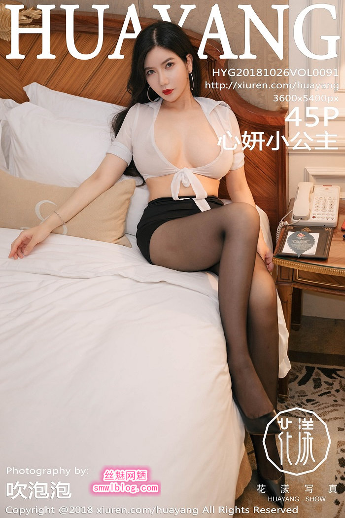 [HuaYang花漾show]2018.10.26 VOL.091 心妍小公主[45+1P/178M]